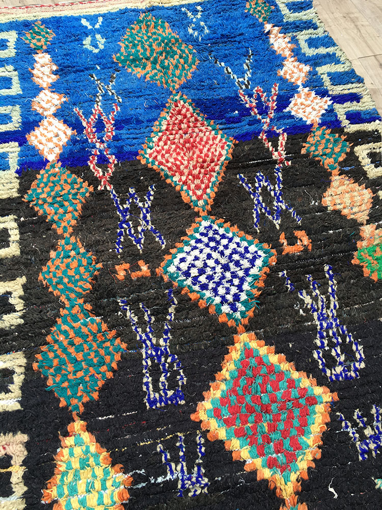 Vintage Moroccan Rug Ourika Berber Rug 270x130cm A 039